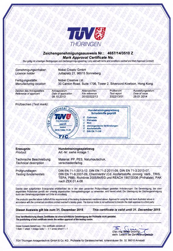 Major Dog - TÜV zertifiziertes Hundspielzeug